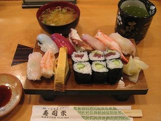 寿司栄 おたやん 023