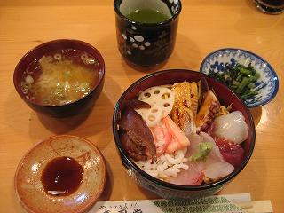 寿司栄 おたやん 024