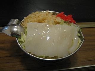 寿司栄 おたやん 035