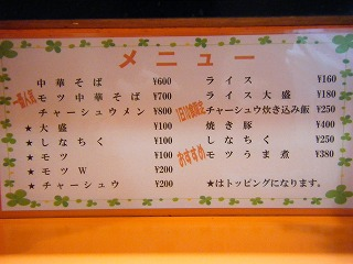 ふたば☆ 097