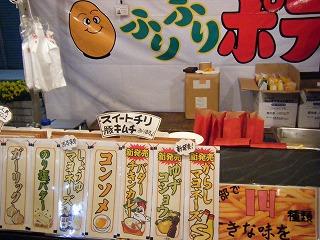 魚津神社祭礼☆ 089