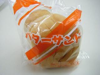 高谷製パン 006