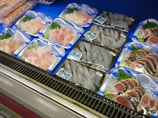 鮮魚の山崎 005