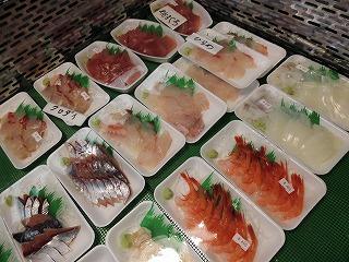 センマ鮮魚店 005