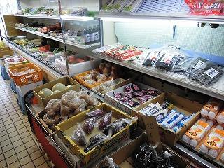 センマ鮮魚店 010