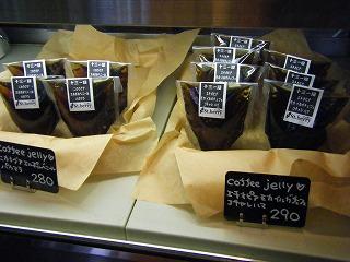セントベリーコーヒー魚津店 003
