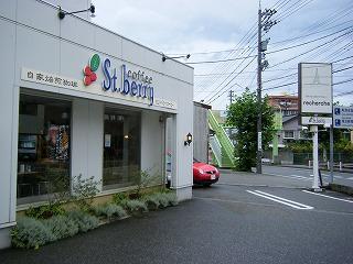 セントベリーコーヒー魚津店 006