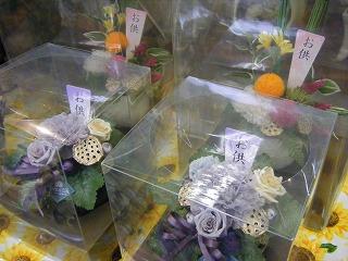 沢井生花店☆ 003