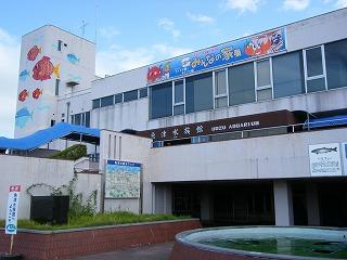 魚津水族館 010