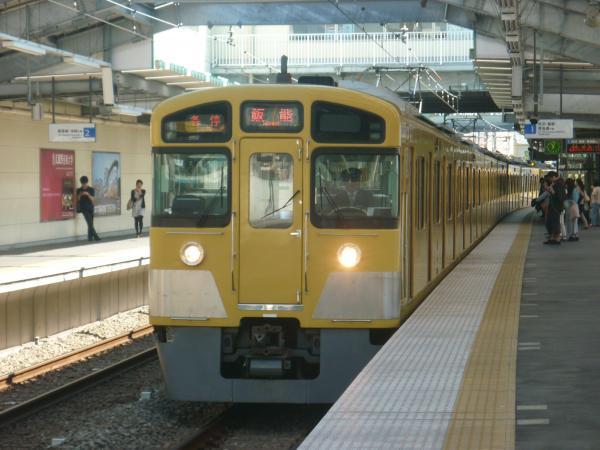 2013-09-28 西武2085F 各停飯能行き1