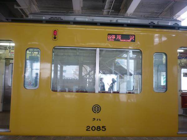 西武2085F 各停所沢行き 側面写真 2013-03-20