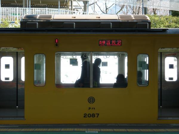 2014-02-22 西武2087F 各停西所沢行き 側面写真