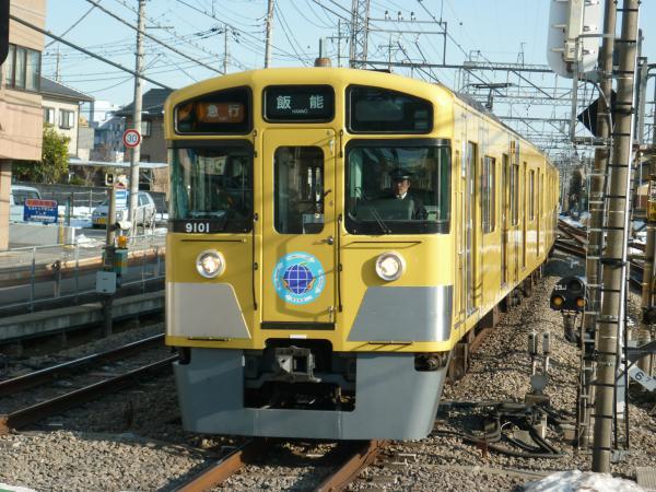 2014-02-22 西武9101F 急行飯能行き1
