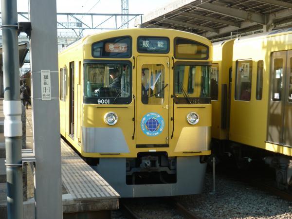 2014-02-22 西武9101F 急行飯能行き3