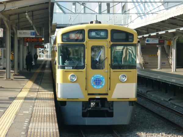 2014-02-22 西武9101F 急行飯能行き4