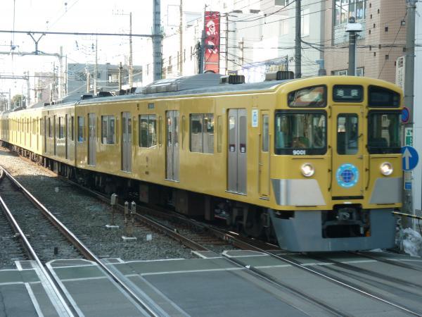 2014-02-22 西武9101F 準急池袋行き