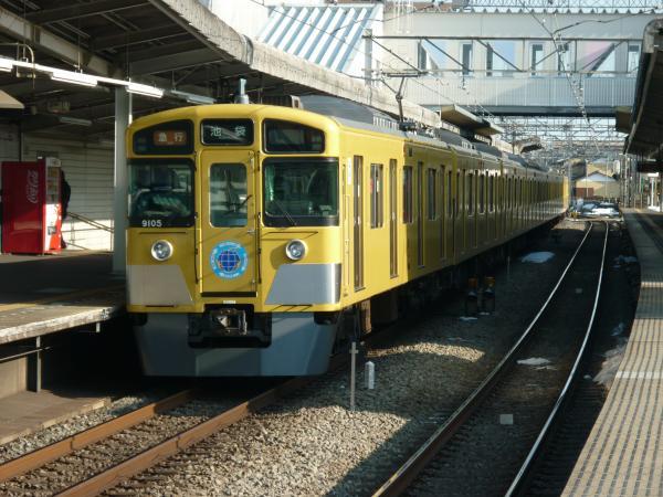 2014-02-22 西武9105F 急行池袋行き2