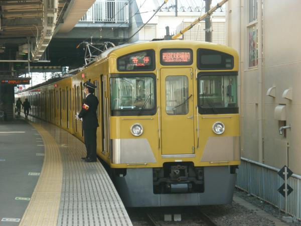 2014-02-01 西武2097F 各停西武球場前行き3