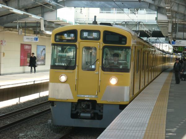 2014-02-28 西武2085F 各停飯能行き