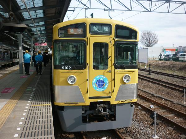2014-02-28 西武9102F 急行飯能行き2