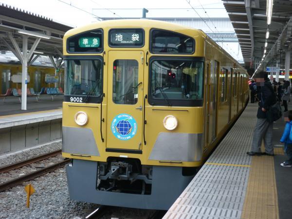2014-02-28 西武9102F 準急池袋行き3