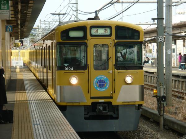 2014-02-28 西武9104F 回送1