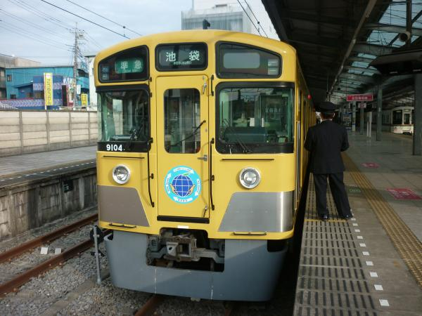 2014-02-28 西武9104F 準急池袋行き1