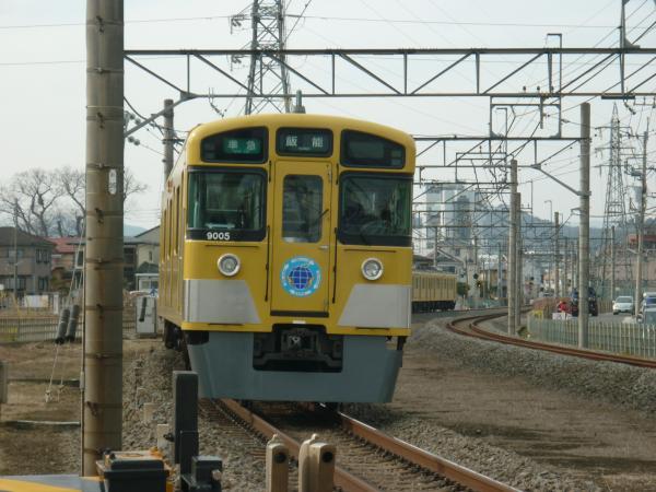 2014-02-28 西武9105F 準急飯能行き2