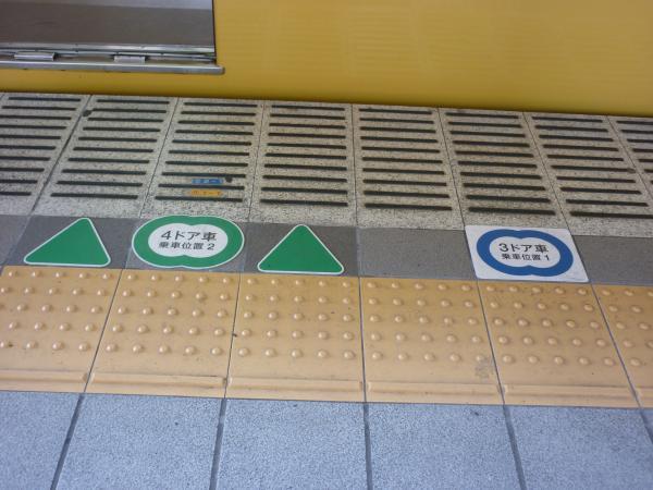 2014-02-28 練馬駅 乗車位置目標