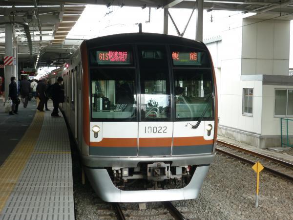 2014-02-28 メトロ10122F 快速急行飯能行き