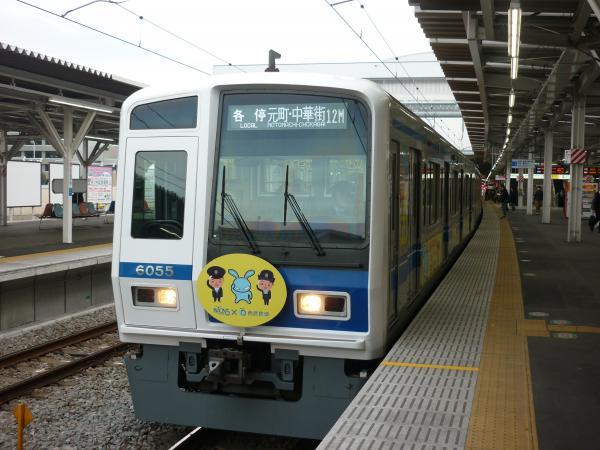 2014-02-28 西武6155F 各停元町・中華街行き1