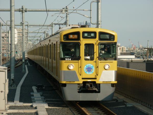 2014-03-09 西武9104F 急行飯能行き