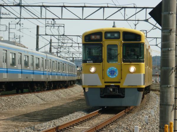 2014-03-09 西武9105F 急行飯能行き