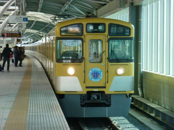 2014-03-09 西武9106F 急行飯能行き1