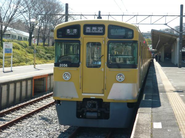 2014-03-15 西武2055F 各停西所沢行き2