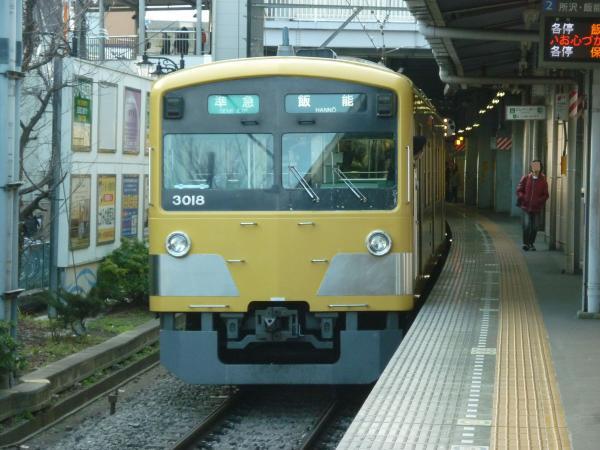 2014-03-15 西武3017F 準急飯能行き3