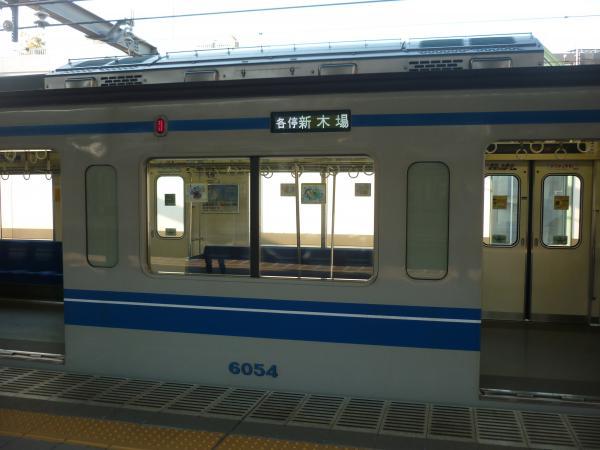 2014-03-15 西武6154F 各停新木場行き 側面写真