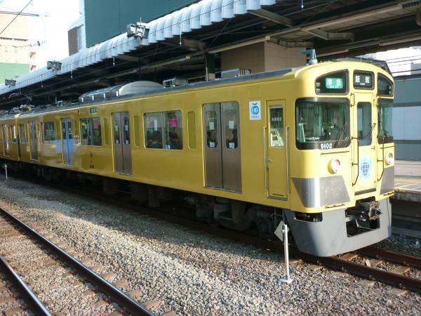 2014-03-15 西武9102F 準急飯能行き