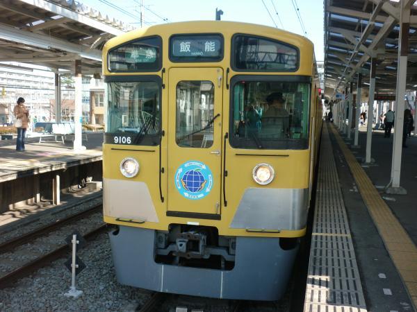 2014-03-15 西武9106F 準急飯能行き2