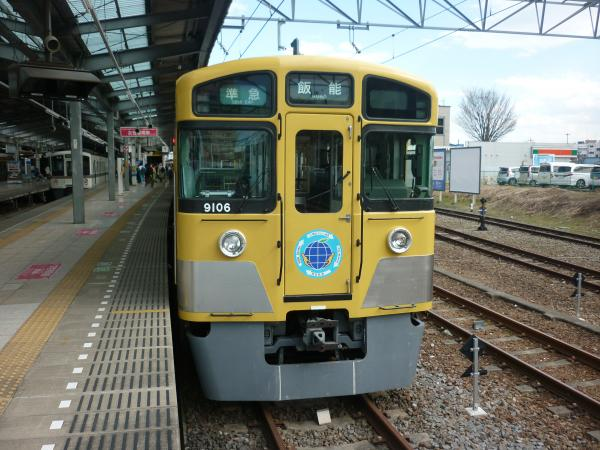 2014-03-15 西武9106F 準急飯能行き3