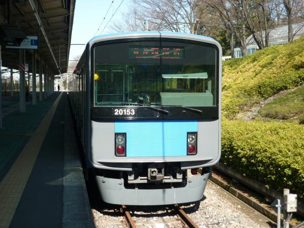 2014-03-15 西武20153F 各停西所沢行き