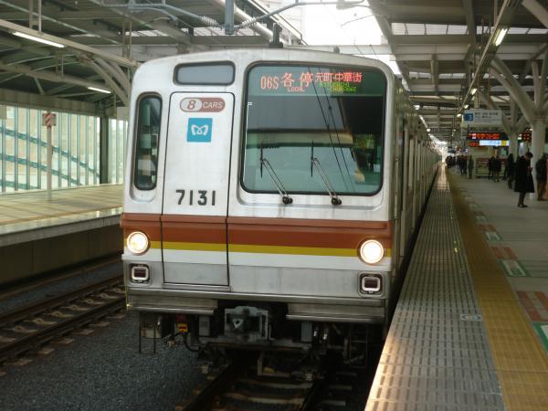 2014-02-01 メトロ7131F 各停元町・中華街行き