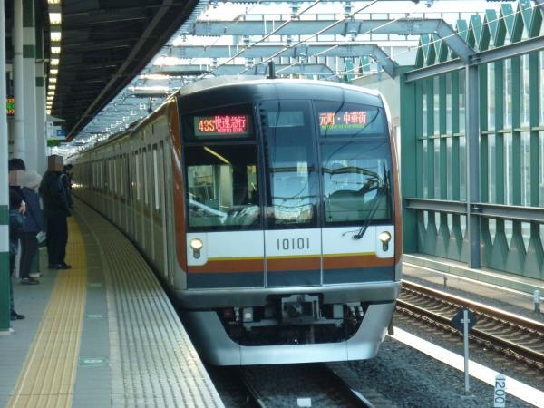 2014-03-21 メトロ10101F 快速急行元町・中華街行き