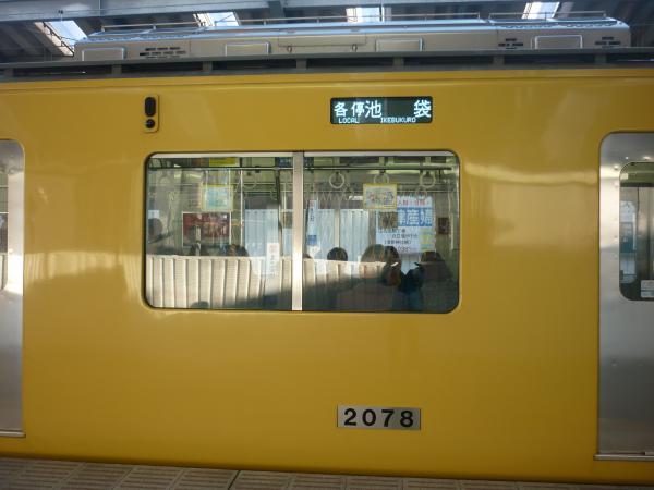 2014-03-21 西武2077F 各停池袋行き 側面写真
