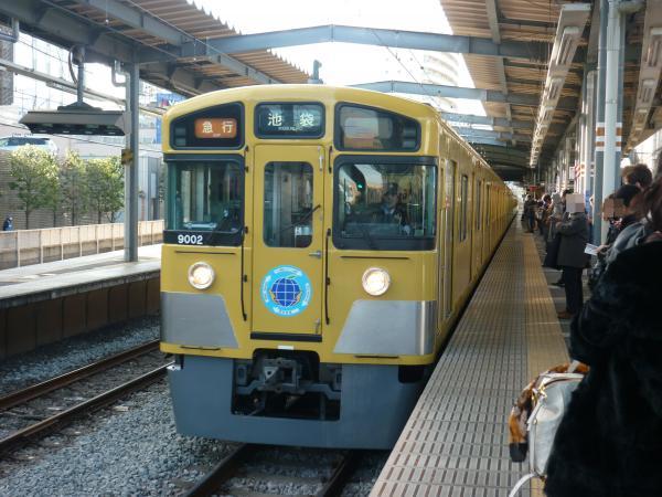 2014-03-21 西武9102F 急行池袋行き2