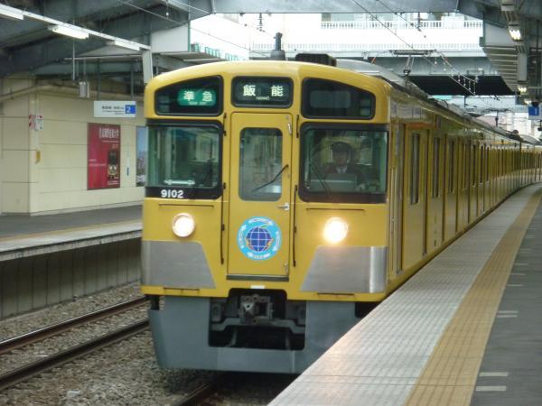 2014-03-21 西武9102F 準急飯能行き