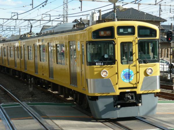 2014-03-21 西武9104F 急行飯能行き1