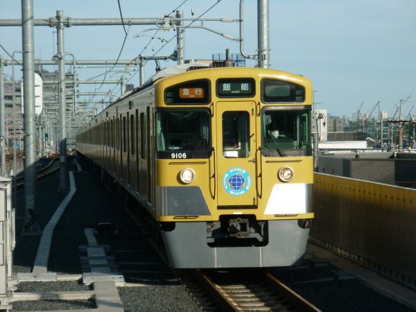 2014-03-21 西武9106F 急行飯能行き3