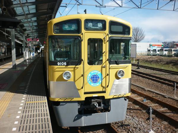 2014-03-21 西武9106F 準急池袋行き1