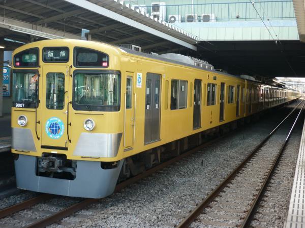 2014-03-21 西武9107F 準急飯能行き2